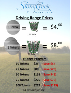 2016 range pricing